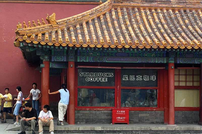 A Starbucks Coffeeshop in the Forbidden City in Bejing, China.